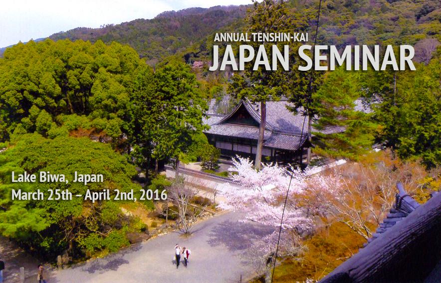 JAPAN_FEATURE