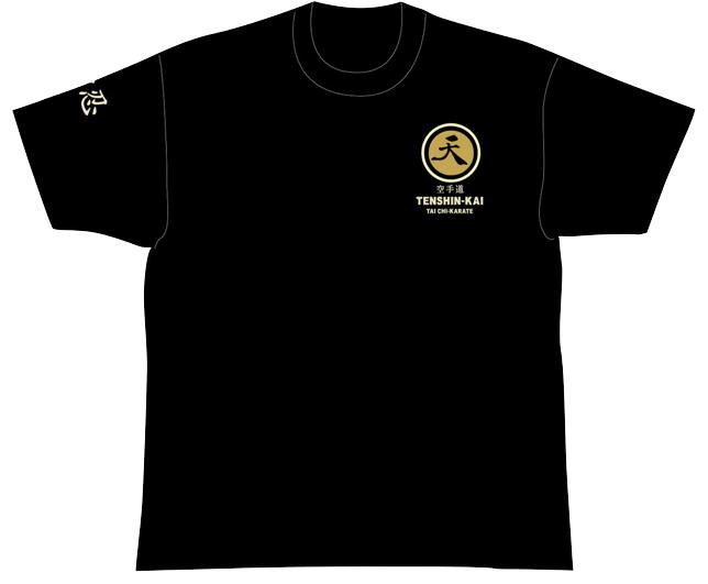 dojo t-shirt